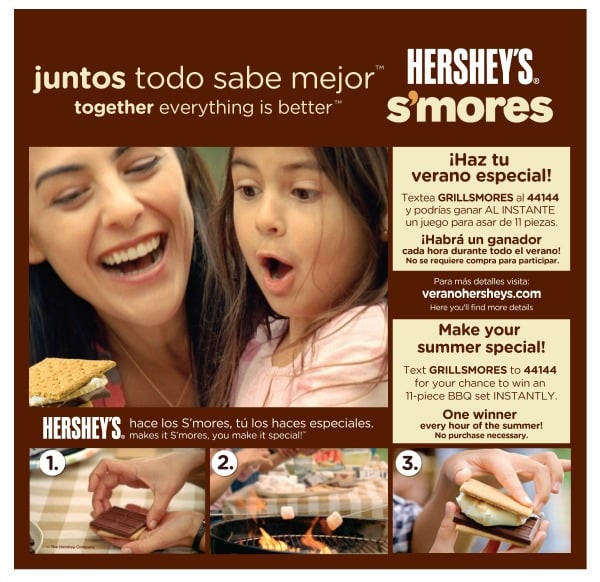 Hershey's S'mores Summer 2013
