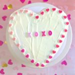 Yummy Valentine's Day Ombré Heart Piñata Cake!