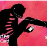 CLOSED-#Flash Tune In $15 iTunes Gift Card Giveaway! 3 Hours Only! #Giveaway!