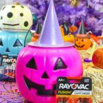 DIY Battery Powered Halloween Pumpkin Lights!